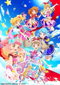 Aikatsu on Parade! Cover