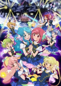AKB0048 Next Stage Cover