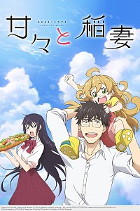 Amaama to Inazuma Cover