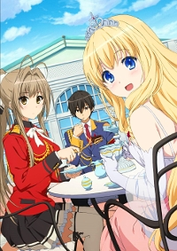 Amagi Brilliant Park: Wakuwaku Mini Theater Cover