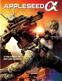 Appleseed Alpha Cover