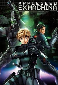 Appleseed Saga Ex Machina Cover