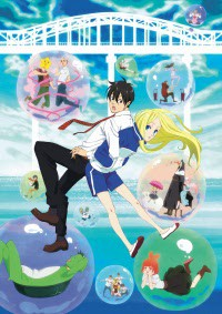 Arakawa Under the Bridge 2 Cover