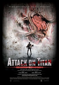 Shingeki no Kyojin: Attack on Titan Cover