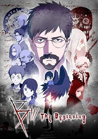 B: The Beginning Cover