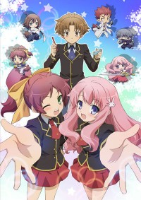 Baka to Test to Shoukanjuu Cover