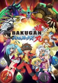 Bakugan Battle Brawlers Cover