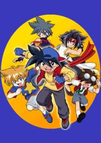 Bakuten Shoot Beyblade 2002 Cover