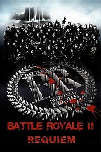 Battle Royale II: Chinkonka Cover