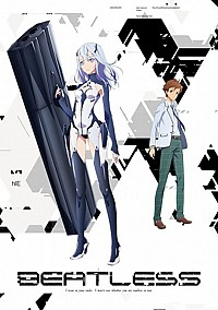 Beatless Cover