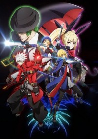 BlazBlue: Alter Memory Cover