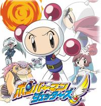 Bomberman Jetters Cover