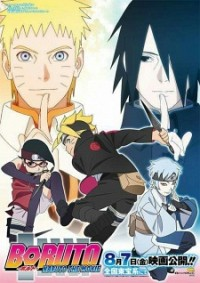 Boruto: Naruto the Movie Cover