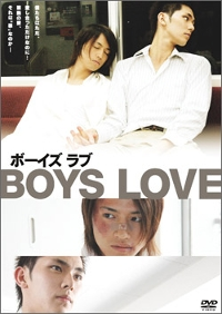 Boys Love Cover