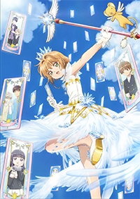Cardcaptor Sakura: Clear Card-hen Cover
