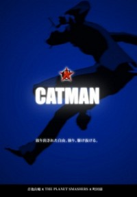 Catman Cover