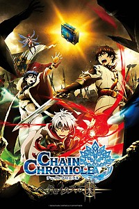 Chain Chronicle (2016) Cover