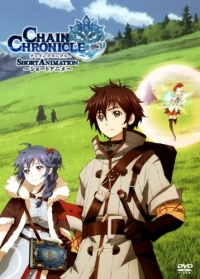 Chain Chronicle: Short Animation Cover