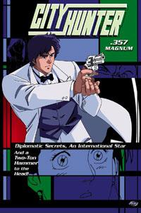 City Hunter: Ai to Shukumei no Magnum Cover
