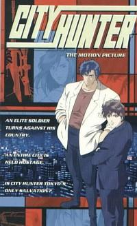 City Hunter: Goodbye My Sweetheart Cover
