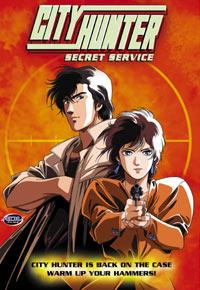 City Hunter: The Secret Service Cover