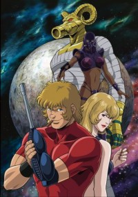 Cobra The Animation Cover
