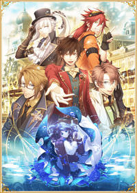Code:Realize - Sousei no Himegimi OVA Cover