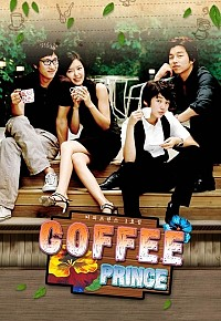 Coffee Prince 1 Hojeom Cover