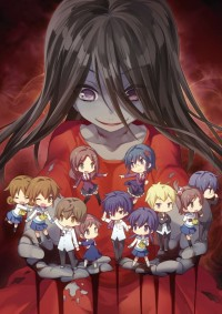 Corpse Party: Tortured Souls - Bougyaku Sareta Tamashii no Jukyou Cover