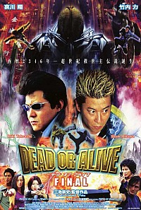 Dead or Alive: Final Cover