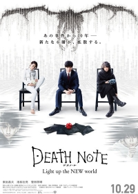Death Note: Light up the NEW world Cover