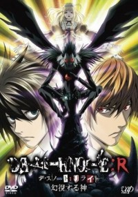 Death Note: R - Genshisuru Kami Cover