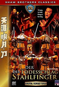 Tien Ya Ming Yue Dao Cover