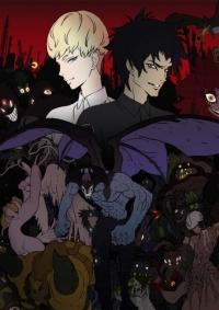 Devilman: Crybaby Cover