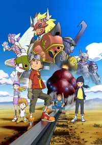 Digimon Frontier Cover