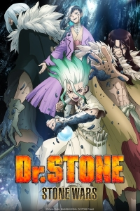 Dr. Stone: Stone Wars Cover