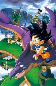 Dragon Ball: Saikyou e no Michi Cover