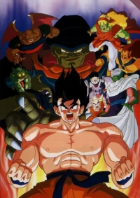 Dragon Ball Z: Chou Saiya-jin da Son Gokuu Cover