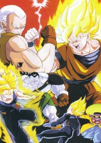 Dragon Ball Z: Kyokugen Battle!! Sandai Super Saya-jin Cover
