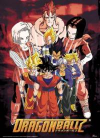 Dragonball/ Z OVA 1-6 Cover