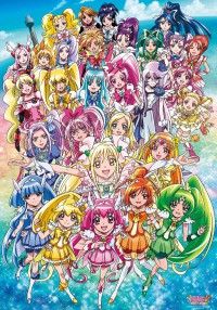 Eiga Precure All Stars New Stage: Mirai no Tomodachi Cover