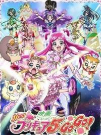 Eiga Yes! Precure 5 Go Go! Okashi no Kuni no Happy Birthday Cover