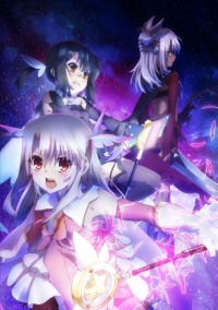 Fate/kaleid Liner Prisma Illya 2wei! Cover