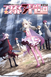 Fate/Kaleid Liner Prisma Illya Drei!! Cover
