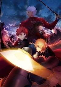 Fate/Stay Night: Unlimited Blade Works (2014) Cover