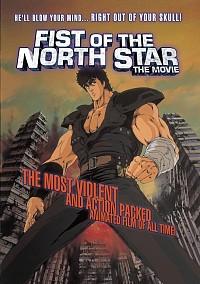 Hokuto no Ken (1986) Cover