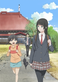 Flying Witch: Petit Cover