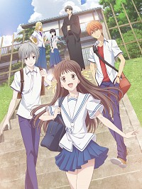 Fruits Basket (2019) Cover