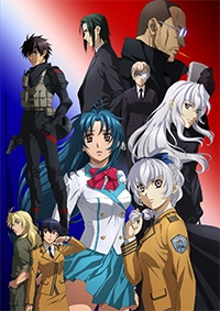 Full Metal Panic! Invisible Victory Cover