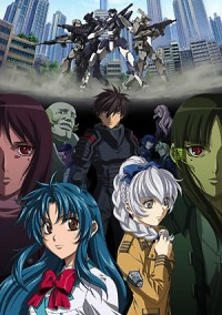 Full Metal Panic! The Second Raid Cover